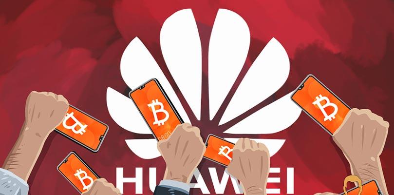 Huawei_Bitcoin_wallet