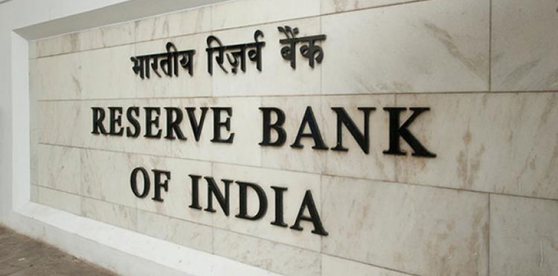 Reserve_bank_of_india
